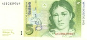Куплю марки ФРГ любые