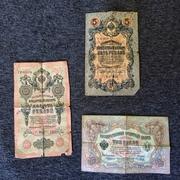 Государственные кредитные билеты 3, 5 и 10 руб. (1909 и 1905 гг.)