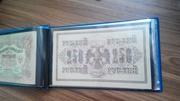 Альбом для банкнот  Удобный,  компактный,  альбом для хранения,  переноск